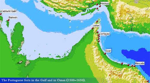 القلاع والحصون البرتغالية في الخليج