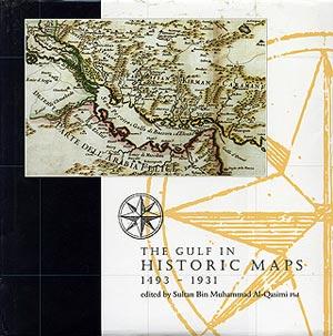 «الخليج في خرائط تاريخية» للشيخ سلطان القاسمي «حاكم الشارقة»
